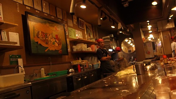 Japan-Spanish-Japanese-oyake-video