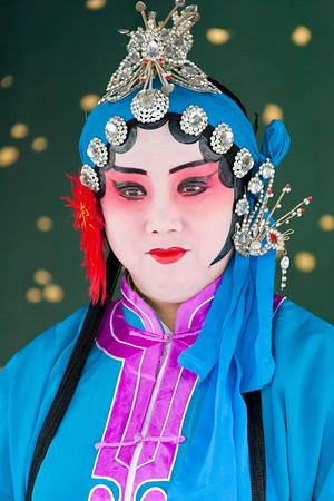 Chine, Ping Yao
