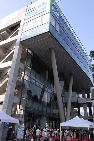 2007-07-15_菁桐、石碇
