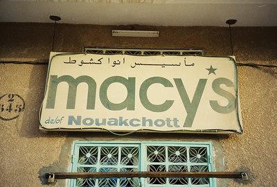 Mauritania 5: Cosmopolitan (?) Nouakchott (2003-2005)