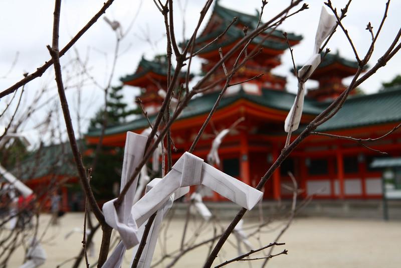 Kyoto_4495.JPG
