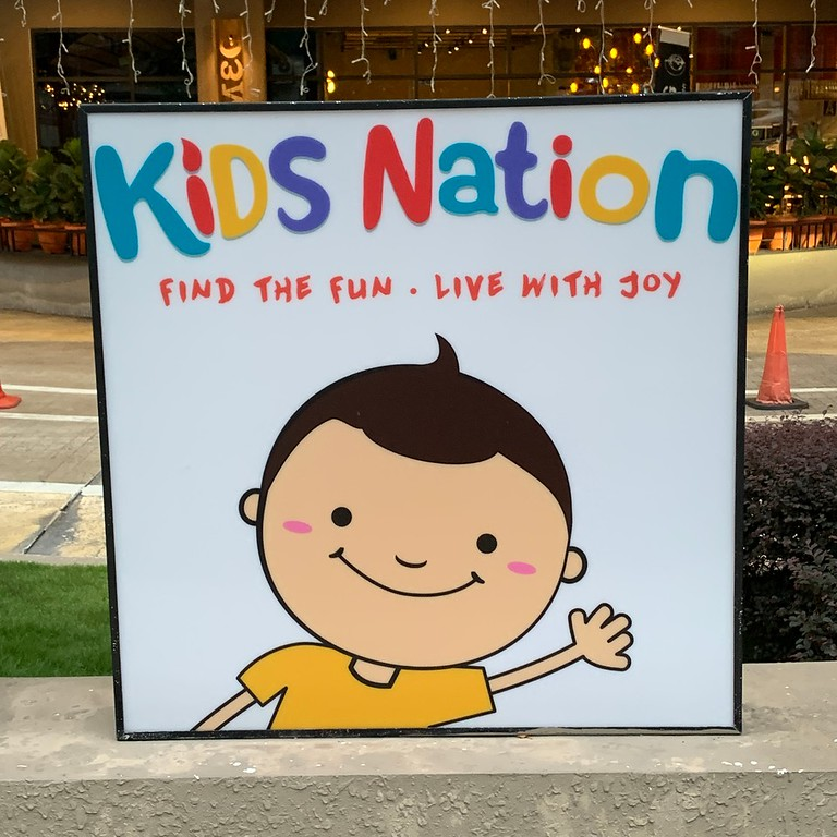 Kids Nation is a great indoor playground