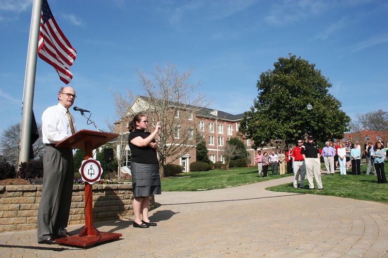 Dr. Bonner speaking at the flag raising ceremony for the new brand at Gardner-Webb University.