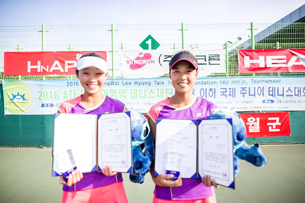 2016년 ATF 영월 이형택 테니스 재단 14 & 이하 국제 주니어 테니스 2차 대회