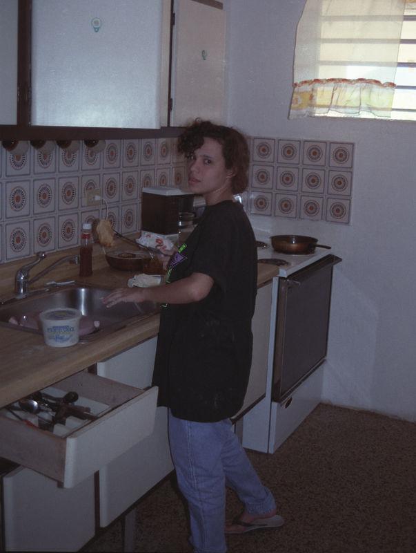 1991 12 - Trip to Patillas, PR 077.jpg