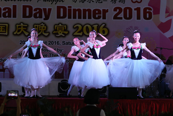 082016  BRP National Day Dinner 2016 ( Part 1 )