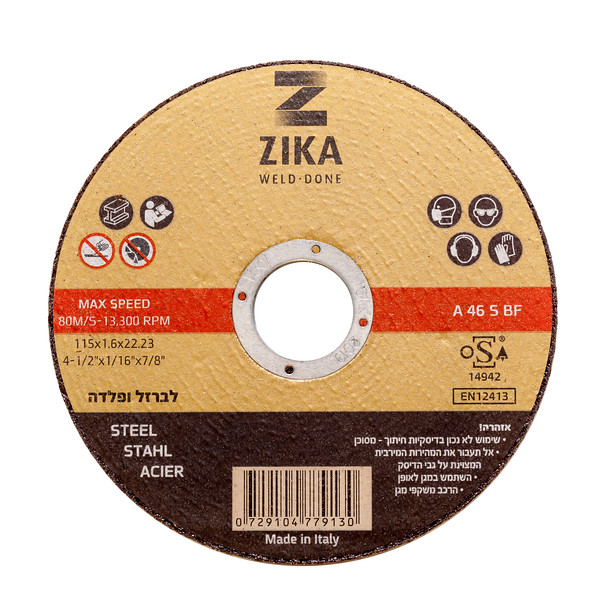 ZIKA Disk A46SBF 115.jpg