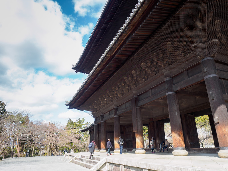 San-mon Gate