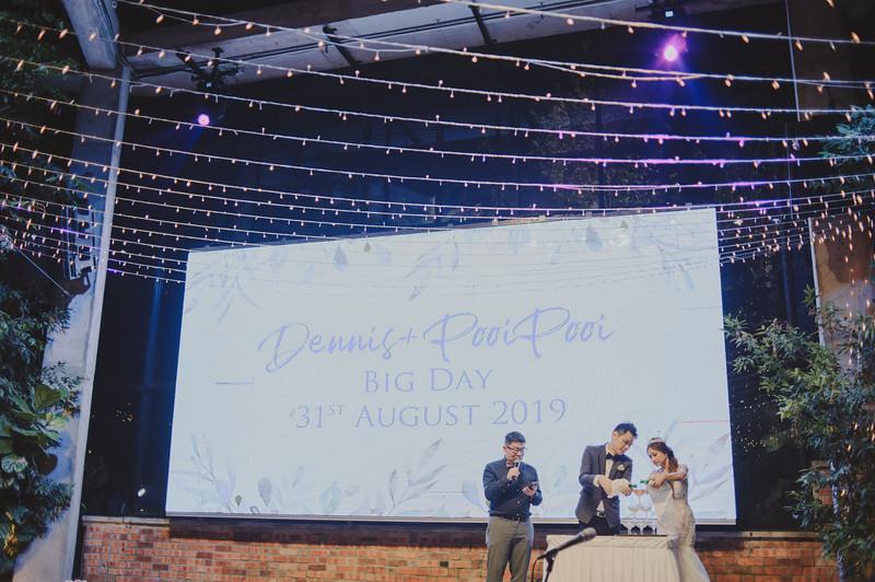 Dennis & Pooi Pooi Banquet-800.jpg