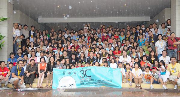 ORPC 2008
