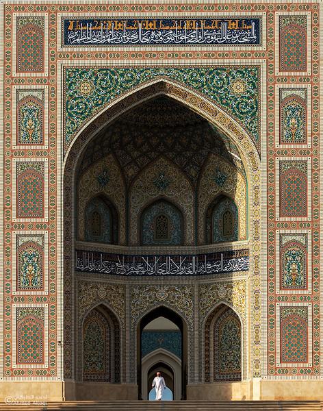 Sultan Qaboos mosque -- Sohar-2.jpg