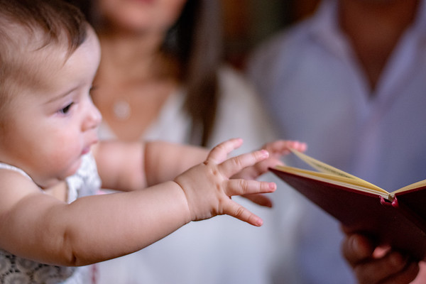 Η Βάπτιση της Αικατερίνης-Άννας