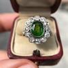 4.38ctw Art Deco Russian Demantoid & Diamond Cluster Ring 5