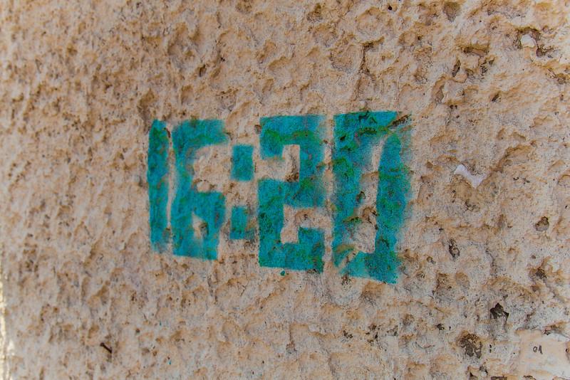 israel-03072014-358-of-375_20515983829_o.jpg