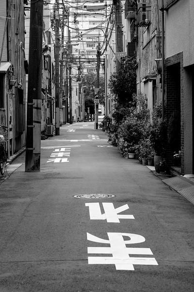 2019-09-14 Tokyo on Saturday-244.jpg