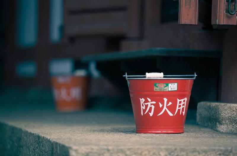 Fire bucket.jpg