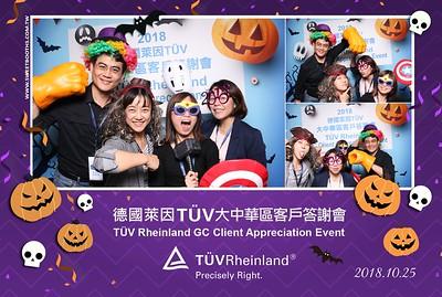 TUV Rheinland GC Client Appreciation Event