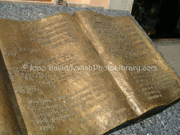MEXICO, Mexico City. Sociedad Biblica Monument. (2008)