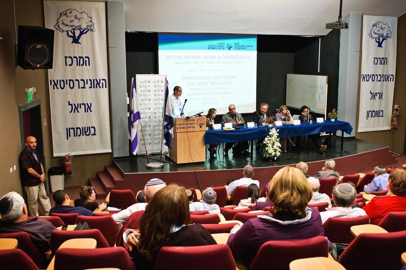 Asya Entova, Dov Kontorer, Daniel Hershkowitz, Sofi Ron-Moria, Ben Dror Yemini