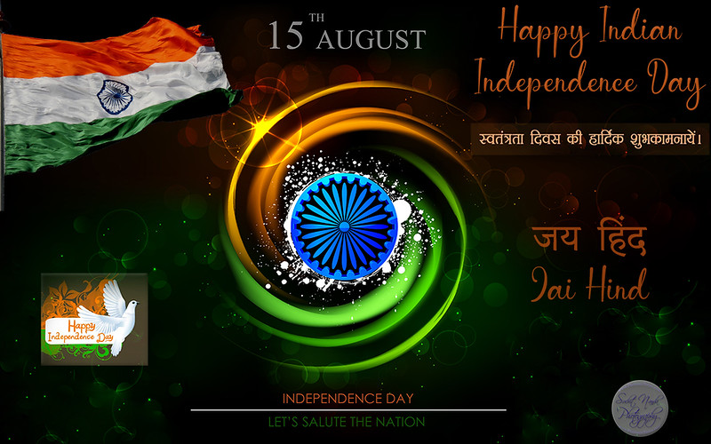Happy Indian  Independence Day 15th August Jai Hind! जय हिंद