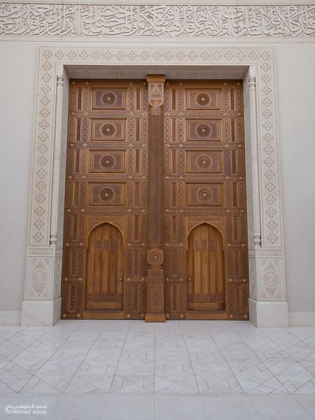 Mazoon Mosque - Muscat 134.jpg