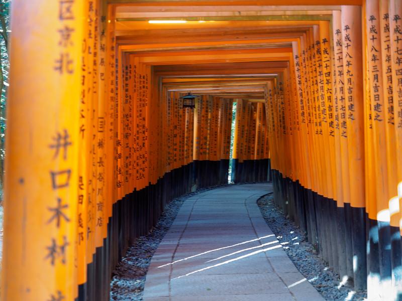 Fushimiinari Shrine Senbontorii