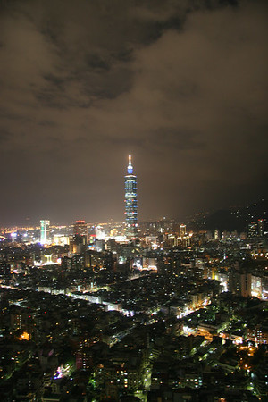 Taipei 101 and Shangri-La Hotel