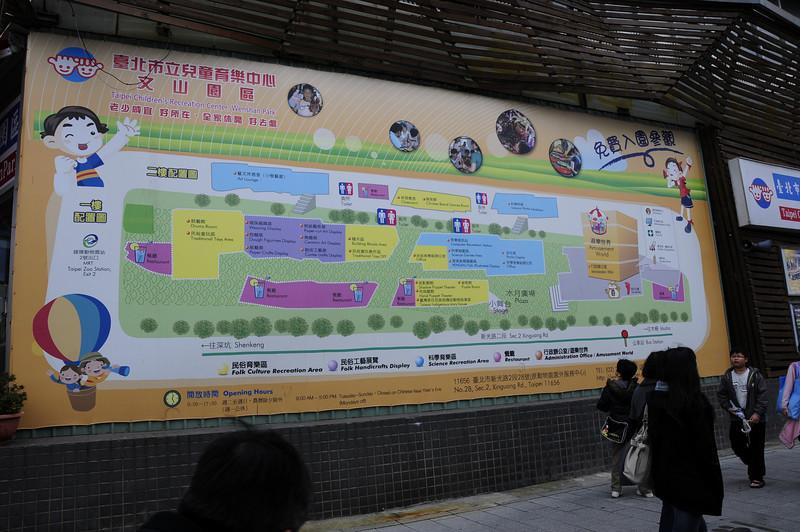 20110123_TaipeiDay2_0008.JPG