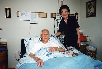 12-30-2003 Pat & Lily Okura @ Bethesda, MD
