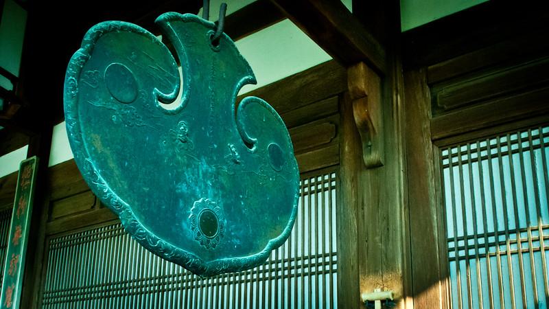 Uji - Mampuku-ji Temple-19.jpg