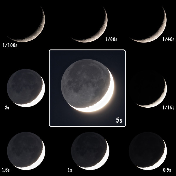 Earthshine exposure comparison