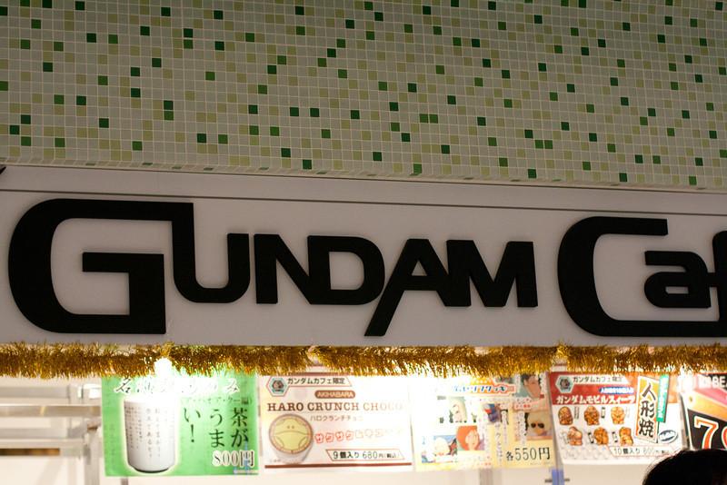Japan2011-050.jpg