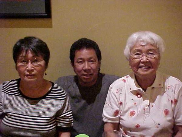 Randy and Ikuko.jpg