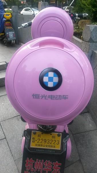 Looks a lot like a BMW roundel