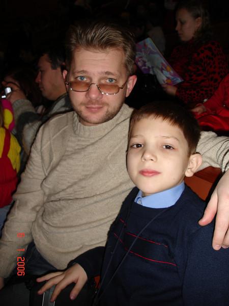 2006-01-06 Цирк с Капраловыми 17.JPG