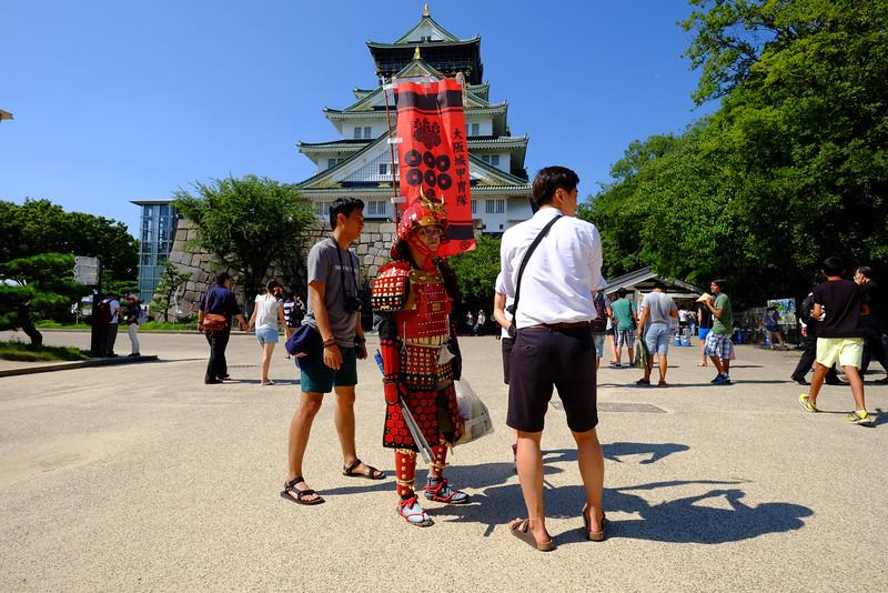 Japan_Osaka-0121.jpg