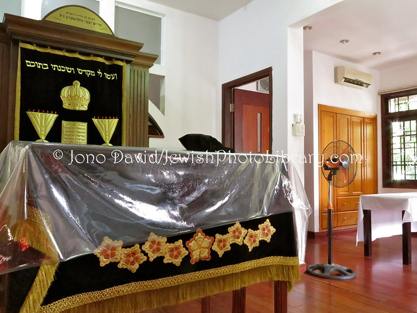 VIETNAM, Ho Chi Minh City. Chabad Jewish Center Vietnam (1.2014)
