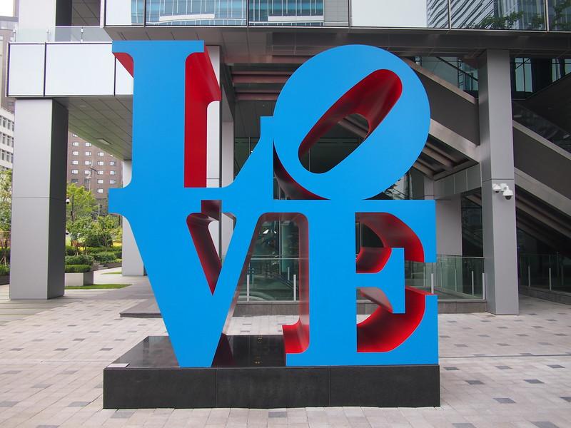 P6283936-love.JPG