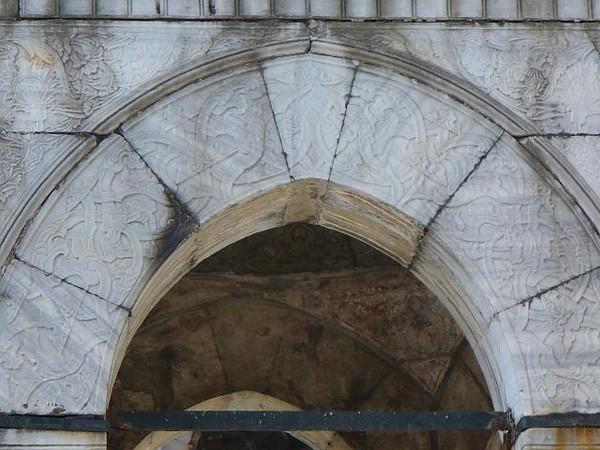 016_Ist_The_Blue_Mosque_Calligraphie_et_Motifs_vegetaux.jpg