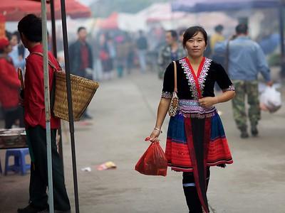 Nafa Market_Jinping County