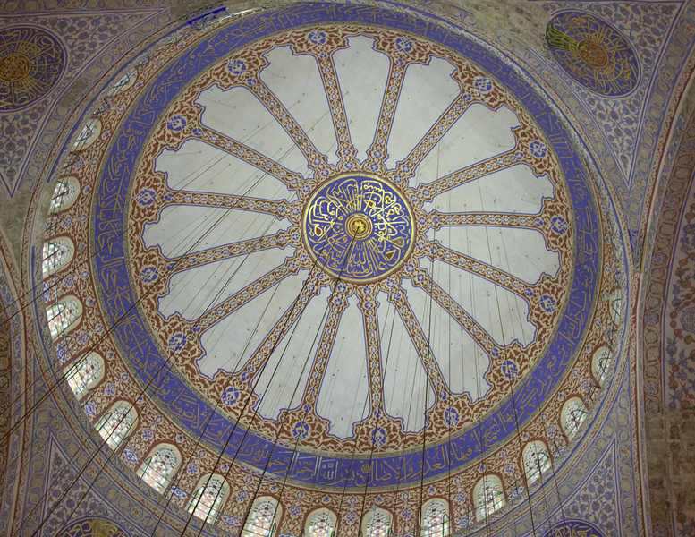 Main dome, 77ft in diameter.
