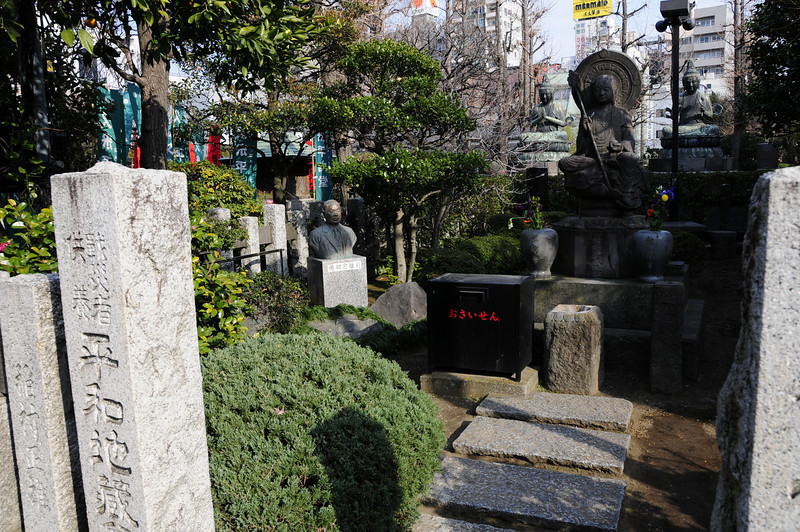 Jan292011_Tokyo_0069.JPG