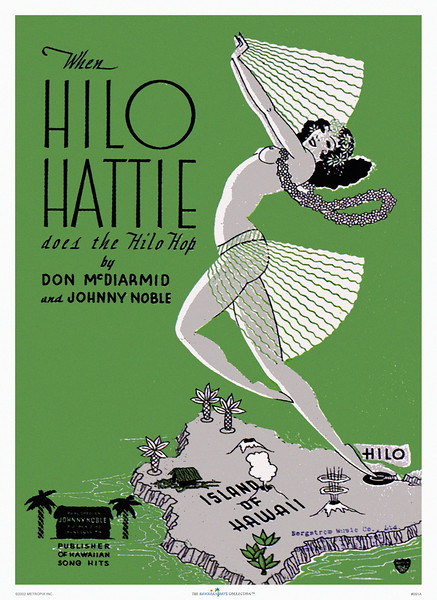 091: 'Hilo Hattie' Hawaiian music cover art. Ca. 1938. (PROOF watermark will not appear on your print)