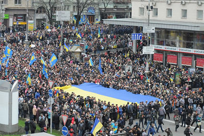 EuroMaidan 2013
