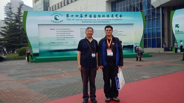 20150609 北京第十四屆中國國際環保展