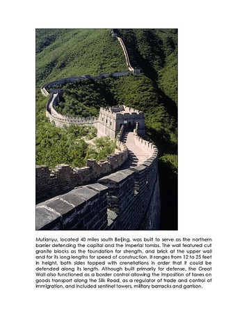 Column #10 - The Wall: Strength and Power in Fundamental Architecture