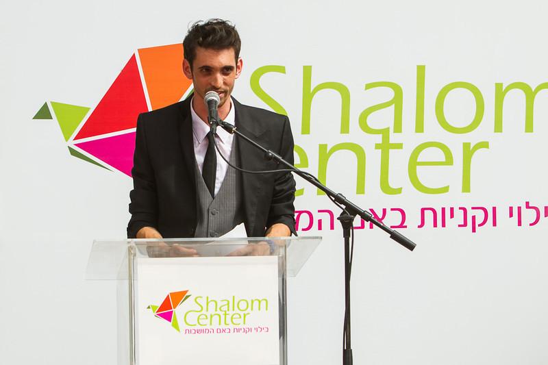 shalom center-226.jpg