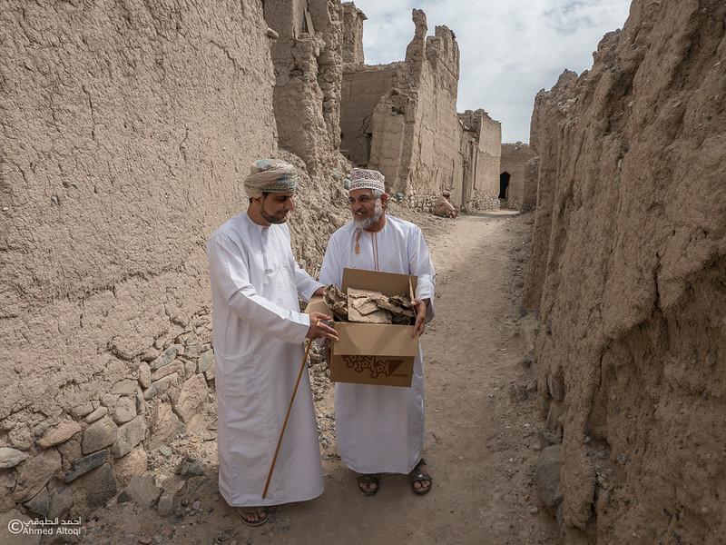 P1211506-Bahla- Oman.jpg