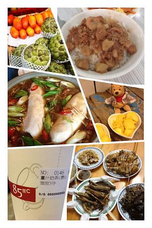 South Taiwan Eating Trip 201112