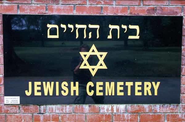 SINGAPORE, Boon Lay. Jewish Cemetery. (2007)